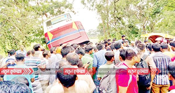 মহাসড়কের কুমিল্লার অংশে বাসচাপায় মুক্তিযোদ্ধা নিহত