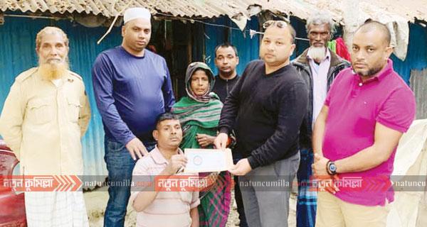 চৌদ্দগ্রামে প্রতিবন্ধী সুমনকে ঘর নির্মাণে এনাম ফাউন্ডেশনের অর্থ প্রদান