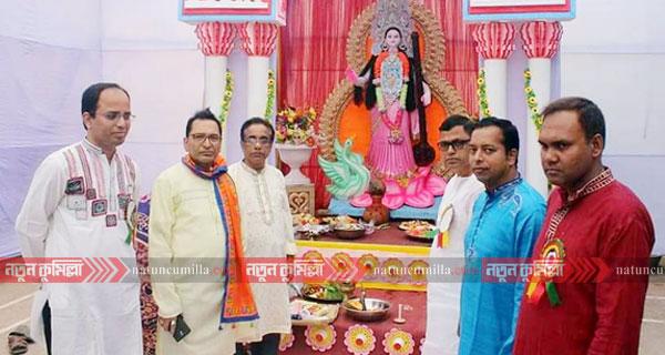 কুমিল্লা ভিক্টোরিয়া কলেজে সরস্বতী উৎসব উদযাপন
