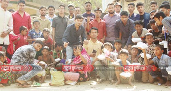 কুমিল্লায় পথশিশুদের নিয়ে অন্যরকম ভালোবাসা দিবস পালন