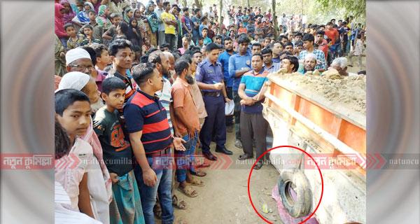 কুমিল্লায় মাটিবাহী ট্রাক্টর চাপায় বৃদ্ধা নিহত