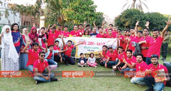 ভিক্টোরিয়া কলেজ 'ক্যাম্পাস বার্তা'র আনন্দ ভ্রমণ