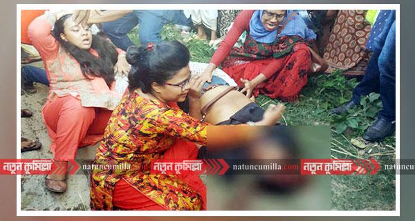 কুমিল্লায় সড়ক দূর্ঘটনায় মোটরসাইকেল চালক নিহত