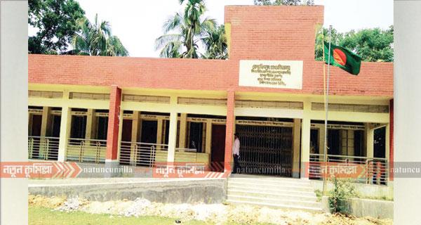 নতুন কুমিল্লায় সংবাদ প্রকাশের পর স্কুল সংস্কার করেছে এলজিইডি
