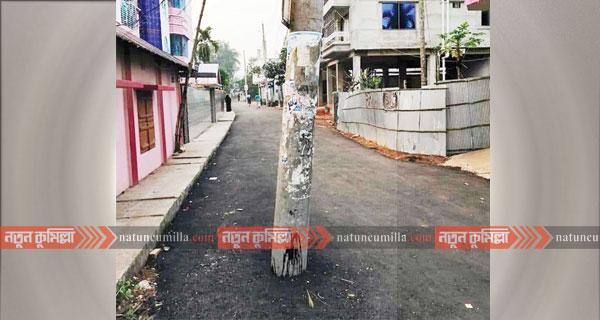 কুমিল্লায় সড়কের মাঝখানে বিদ্যুতের খুঁটি; ঘটছে দুর্ঘটন