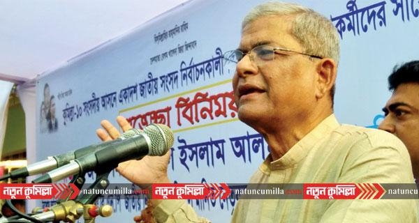 খালেদা জিয়ার প্যারোলে মুক্তির খবর গুজব: কুমিল্লায় ফখরুল