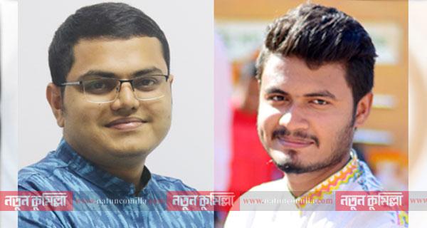 নতুন কুমিল্লার মাহদী কুভিক সাংবাদিক সমিতির সভাপতি নির্বাচিত