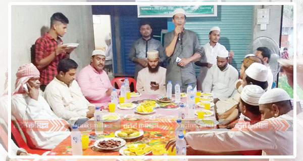 চৌদ্দগ্রামে মুরগী ব্যবসায়ী কমিটির ইফতার মাহফিল অনুষ্ঠিত