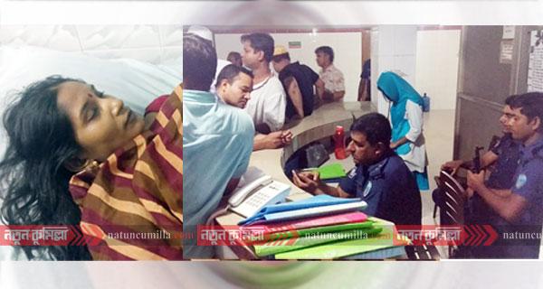 কুমিল্লায় মুন হসপিটালে ডাক্তারের ভুল চিকিৎসায় রোগীর মৃত্যু