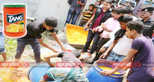 কুমিল্লায় নকল ট্যাং কারখানায় র্যাবের অভিযান