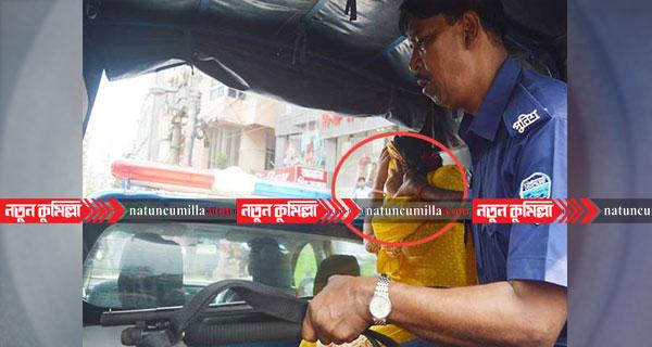 কুমিল্লা মহানগরীতে ছিনতাইকালে নারী ছিনতাইকারী আটক!