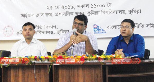 কুবিতে বাংলাদেশ অর্থনীতি সমিতি'র বিকল্প বাজেট প্রস্তাবনা