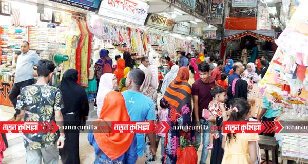 কুমিল্লায় শেষ সময়ে জমজমাট ঈদের বাজার (ভিডিও)