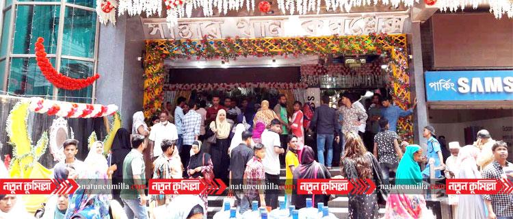 ঈদে বন্ধই থাকছে কুমিল্লা সিটির সকল মার্কেট-শপিংমল