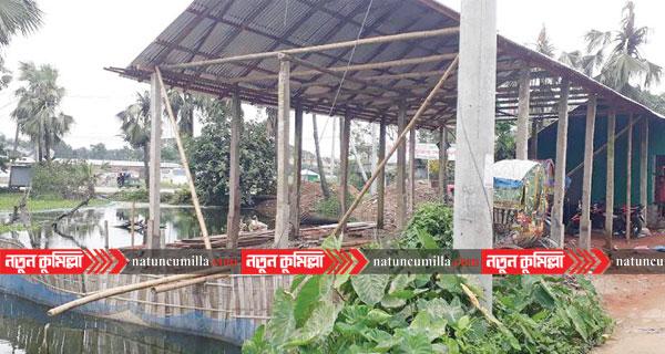 কুমিল্লায় রেলওয়ের সম্পত্তি দখল করে বাড়ি নির্মাণ