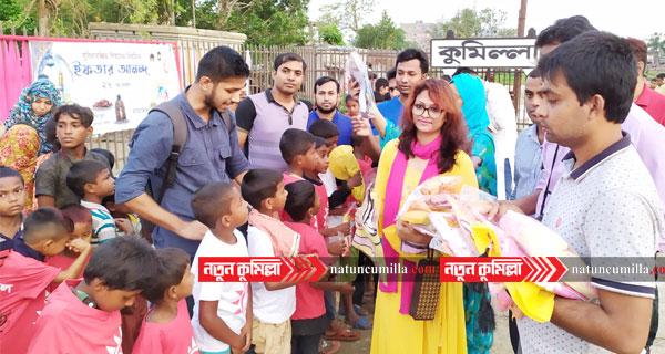কুমিল্লায় সুবিধা বঞ্চিত শিশুদের ঈদ পোশাক দিলে ফেইসবুক গ্রুপ