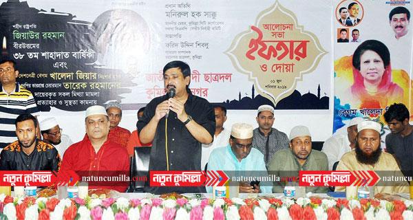 কুমিল্লা মহানগর ছাত্রদলের ইফতার মাহফিল অনুষ্ঠিত
