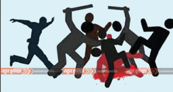 কুমিল্লায় সাংবাদিকের উপর হামলার অভিযোগ