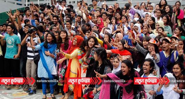 কুমিল্লা বোর্ডে এইচএসসি ফলাফলে প্রথম চাঁদপুর; দ্বিতীয় কুমিল্লা জেলা