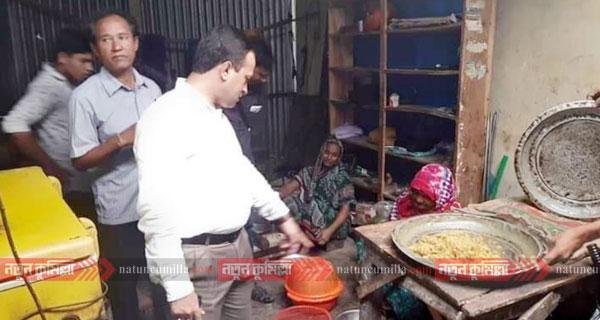লালমাইর হরিশ্চর বাজারে ভেজাল বিরোধী অভিযান