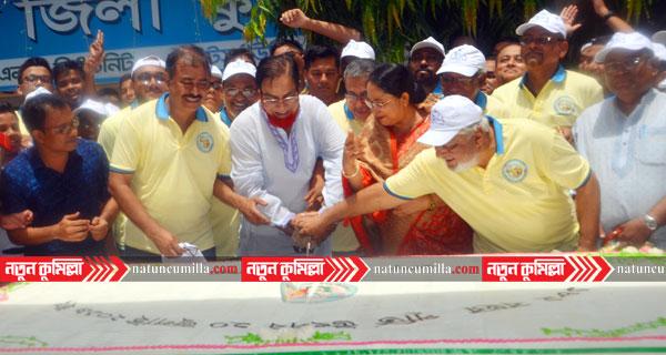 'কুমিল্লার ঐতিহ্য ধারণ করে এগিয়ে যাচ্ছে কুমিল্লা জিলা স্কুল'