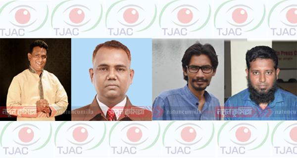 কুমিল্লায় জমে উঠেছে টেলিভিশন সাংবাদিকদের নির্বাচন