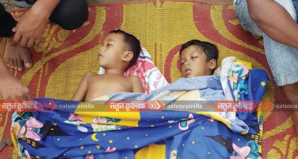 কুমিল্লায় গোমতীর পানিতে ডুবে দুই শিশুর মৃত্যু