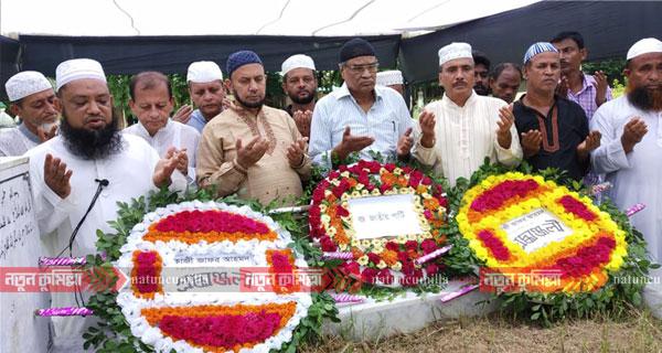 চৌদ্দগ্রামে সাবেক প্রধানমন্ত্রী কাজী জাফরের মৃত্যুবার্ষিকী পালিত