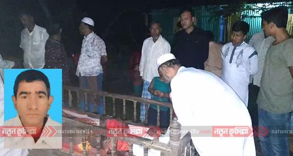 কুমিল্লায় ডেঙ্গুতে আক্রান্ত যুবকের মৃত্যু