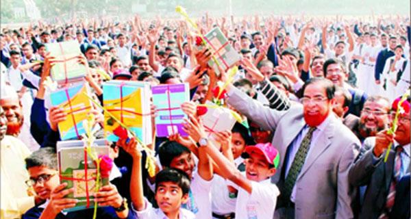 শিশুদের বই উৎসবে মাতবে কুমিল্লার ৮ লাখ শিক্ষার্থী