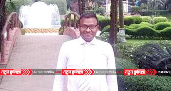 করোনায় কুমিল্লার ব্যাংক কর্মকর্তার মৃত্যু