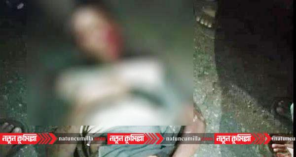 কুমিল্লায় অজ্ঞাত গাড়ী চাপায় কিশোর নিহত